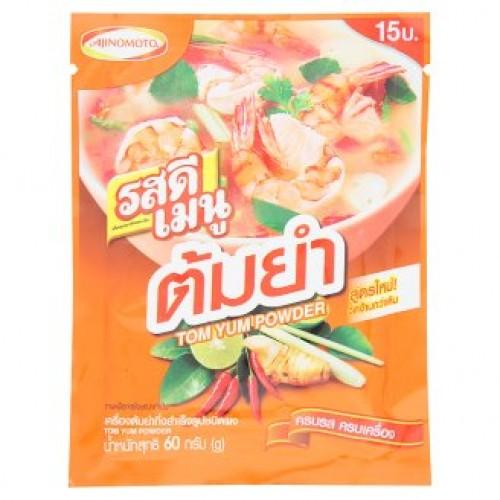 Приправа Том Ям готовая сухая Ros Dee Menu Tom Yum Powder 60 гр