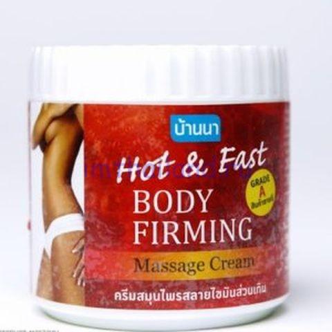 Горячий антицеллюлитный крем для массажа быстрого действия Banna 500 гр