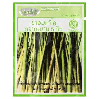 Пастилки от кашля с лемонграссом 5 Takabb Lemongrass Flavour Anti-Cough Pill 3 гр