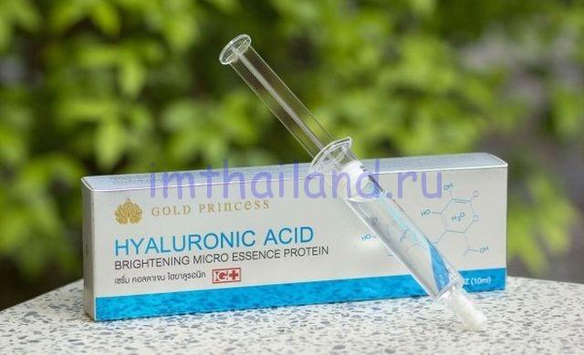 Гиалуроновая кислота для лица 10 мл