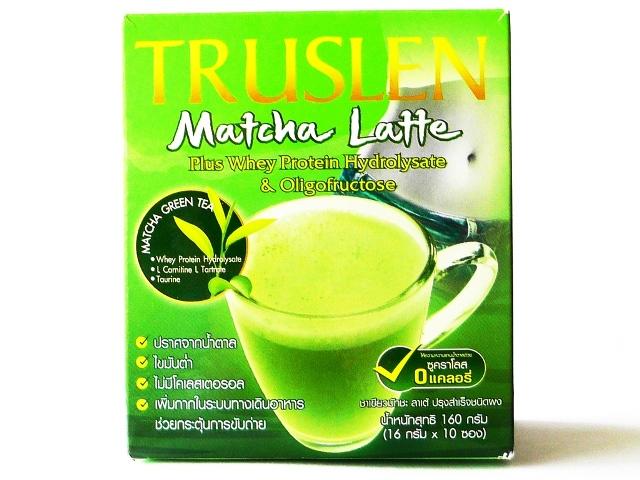 Чай Матча (Matcha Tea) зеленый в порошке 10 шт