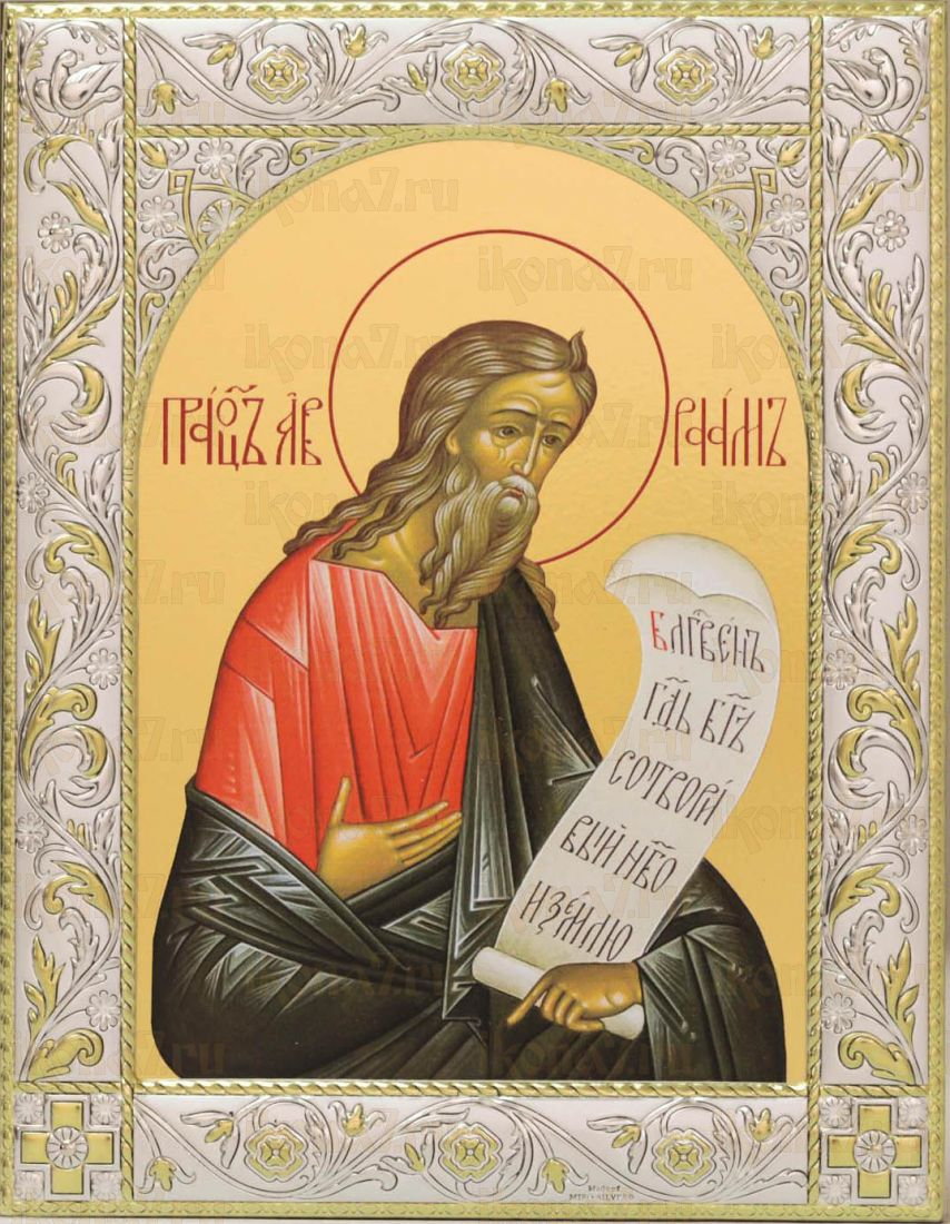 Икона Авраам праведный праотец (14х18см)