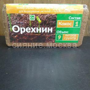 Кокосовый субстрат Орехнин-1, 9 литров