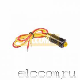 Индикатор Малый ?8 12V с проводом желтый LED (WL-04)