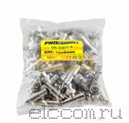 ПЕРЕХОД штекер BNC - x2 гнезда BNC (тройник) PROCONNECT