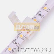 Коннектор стыковочный для одноцветных светодиодных лент с влагозащитой шириной 8 мм Neon-Night