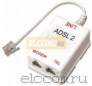ADSL сплиттер (с проводом) REXANT