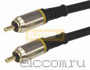 Шнур 1RCA Plug - 1RCA Plug 3м (GOLD) - металл REXANT