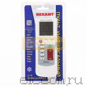 Пульт универсальный для кондиционеров REXANT RX-100AII