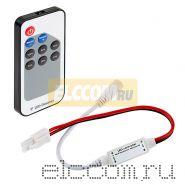 LED мини диммер Радио (RF) с пультом Д/У 72W/144W, 9 кнопок