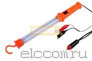 Переносной светодиодный светильник 1187