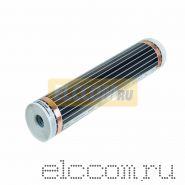 Пленочный теплый пол 220Вт /м2, (XM), ширина 80 см, толщина (0, 338)