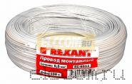 Провод монтажный (автомобильный) 0.5 мм2 100м белый (ПГВА) REXANT