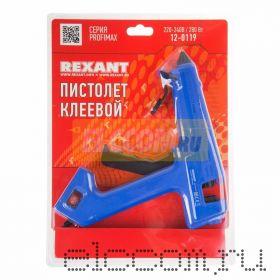 Пистолет клеевой 280Вт серия-ProfiMax REXANT
