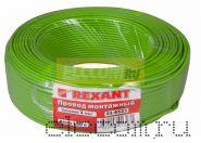 Провод монтажный (автомобильный) 1 мм2 100м зеленый (ПГВА) REXANT
