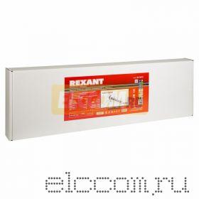 ТB-Антенна наружная для цифрового телевидения DVB-T2 (модель RX-412) (коробка) REXANT