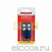 Универсальный пульт-дублиткатор для ворот и шлагбаумов REXANT 285-869 Мгц RX-002