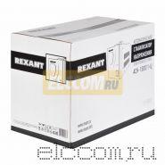 Стабилизатор напряжения Rexant АСН -1500/1-Ц