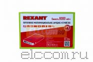 Портативное многофункциональное зарядное устройство ёмкостью 8000 мАч для компьютеров, телефонов, автомобилей. Красный