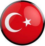 Hatsan (Turkey) - Хатсан (Турция)