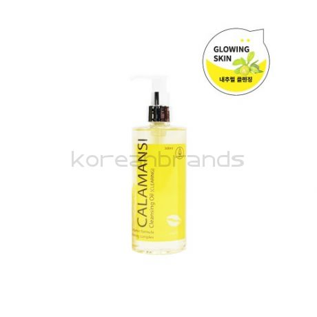 MedB Calamansi Cleansing Oil