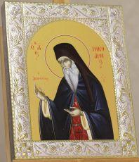 Икона Никодим Святогорец преподобный (14х18см)