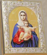 Икона Божией Матери Аз есмь с вами и никтоже на вы (14х18см)