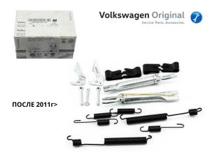 Установочный комплект задних колодок Volkswagen Polo Sedan/Rapid