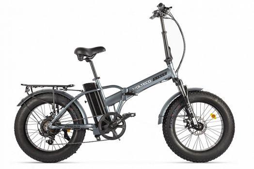 Велогибрид VOLTECO CYBER Серый