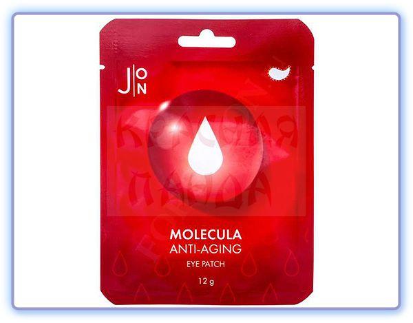 Антивозрастные тканевые патчи для глаз J:ON Molecula Anti-Aging Eye Patch
