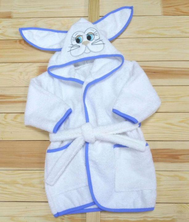 МАМИН МАЛЫШ - Халат махровый детский V-XA033(k)-MA цвет белый с голубым