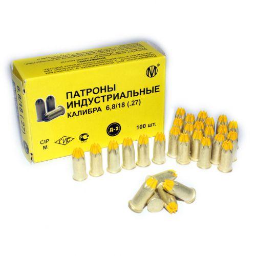 Патрон монтажный для строительных пистолетов тип Д2 калибр 6,8х18 желтый (МПЗ) упаковка 100 штук