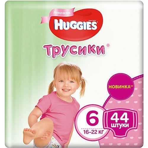 Huggies трусики 6  44 шт.