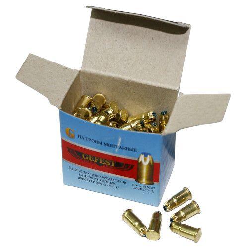 Патрон монтажный для строительных пистолетов тип С3 калибр 5,6х16 синий, упаковка 100 штук