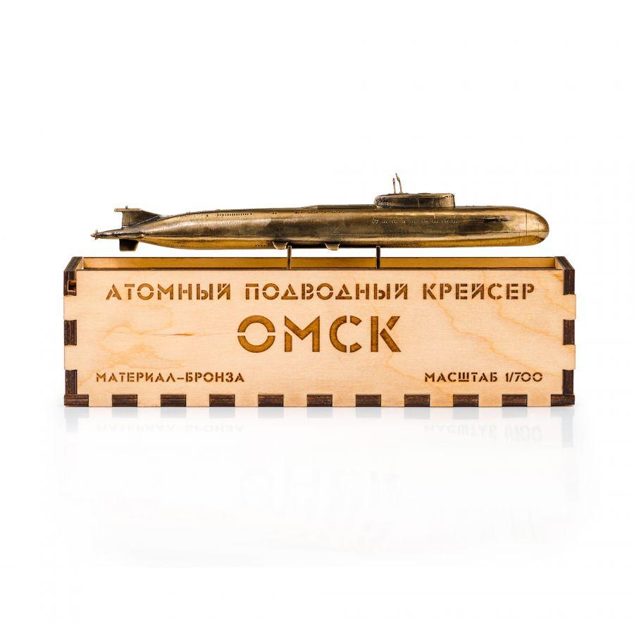 """ПОДВОДНАЯ ЛОДКА """"ОМСК"""" 1/700"""