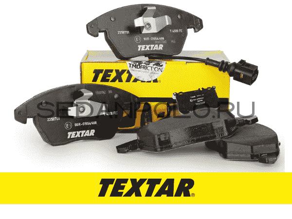 Колодки тормозные передние TEXTAR Polo Sedan/Rapid CWVA/CZCA 110/125 л.с