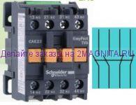 Промежуточное реле TESYS E 2НО 2НЗ 220В 50ГЦ (CAE22M5) Schneider Electric