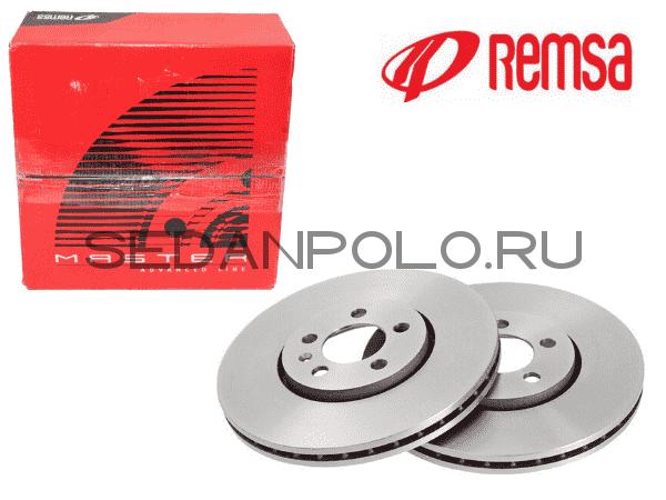 Диск тормозной передний REMSA Polo Sedan/Rapid CWVA/CZCA 110/125 л.с
