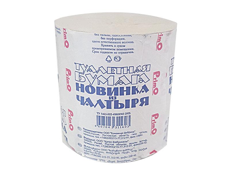 """Туалетная бумага """"Новинка из Чалтыря"""""""