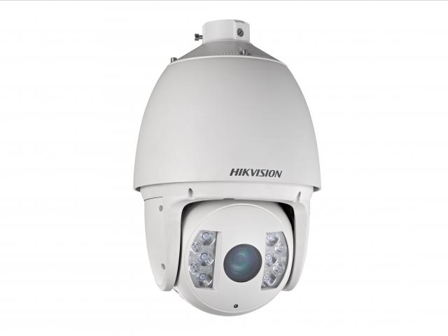 IP-видеокамера Hikvision DS-2DF7232IX-AEL
