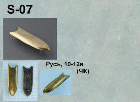 S-07. Русь 10-12 век