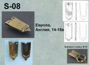 S-08. Европа 14-15 век
