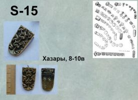 S-15. Хазары 8-10 век