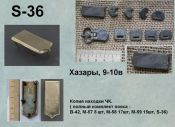 S-36. Хазары 10-11 век