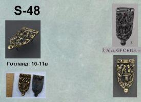 S-48. Готланд 10-11 век
