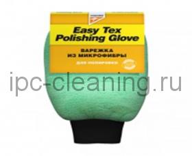 Варежка для полировки Easy Tex Multi-polishing glove (471316)