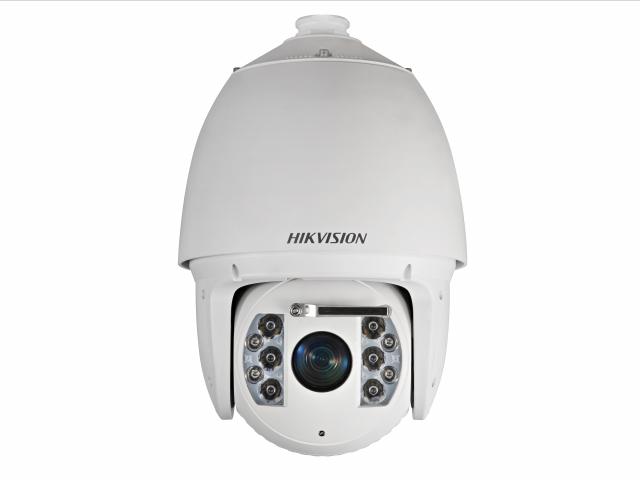 IP-видеокамера Hikvision DS-2DF7232IX-AELW