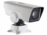 IP-видеокамера Hikvision DS-2DY3320IW-DE4 (B)