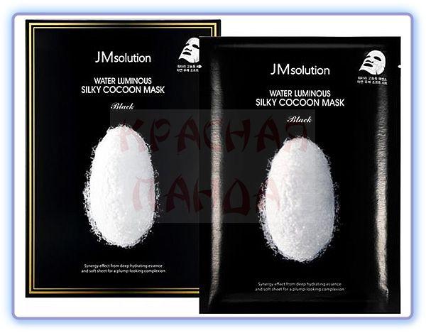 Тканевая маска для упругости кожи с протеинами шелка JMsolution