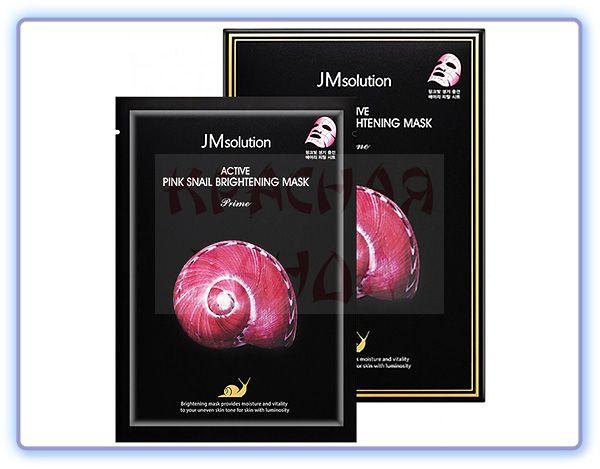 Тканевая маска для лица с муцином улитки JMsolution